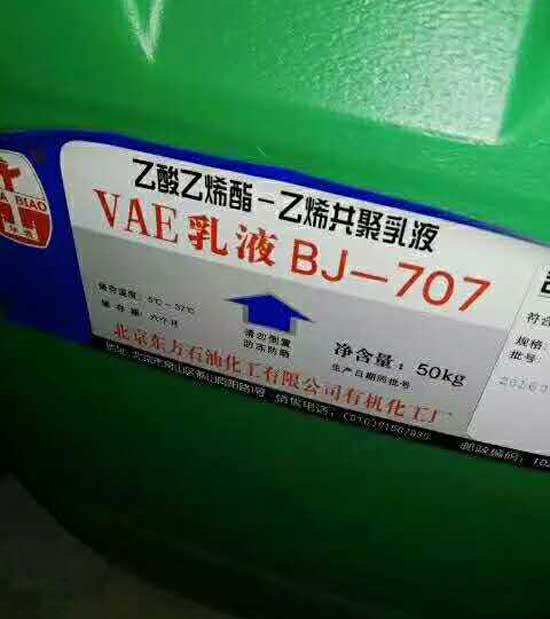 vae乳液增稠剂能给厂家和客户带来什么?